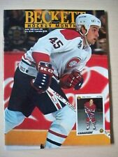 Beckett Hockey Card Monthly Magazine Gilbert Dionne NHL Montreal Canadiens