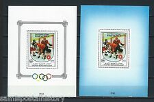 Middle East - Yemen PDR mnh stamp sheets - Winter Sports - Skiing - #2