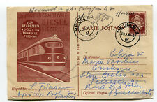 Romania 1960 Diesel Electric Locomotive.communist propaganda,rare stationery pc