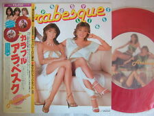 RED VINYL / ARABESQUE EVERYBODY LIKES / WITH OBI