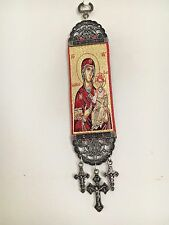 Woven Religious tapestry wall hanging orthodox catholic icon Style 6