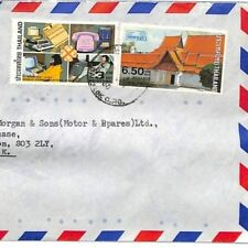 CF166 Thailand Cover TELECOMS 1983 Air Mail 9.50b Hants ARCHITECTURE TELEPHONES