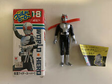 Popy World Hero #18 Kamen Rider Super-1 box bullmark ultraman bandai takatoku