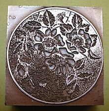 "LOVELY ""FLORAL"" BOOKPLATE"" Printing Block.."