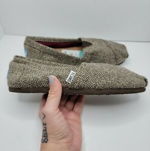 TOMS | gold + brown houndstooth | NWT
