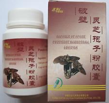4 x Ganoderma Lucidum 200 Capsules Spore Powder Reishi Mushroom Ling Zhi LingZhi