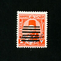Egypt Stamps XF Double Overprint OG LH