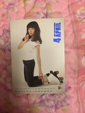 SNSD Sunny Rare Etched OFFICIAL Starcard  Card Kpop k-pop Girls Generation