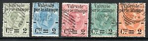 Italy  Stamps 1890 SG 47-52 Parcel Post surch Valevole per le Stampe Fine Used