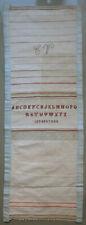 Beautiful! Circa 1900 Antique Long Red & Blue Needlework Sampler Sewing 00006000
