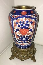 antique imari oil lamp base