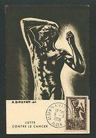 ALGERIE MK 1956 CANCER BOUTET MAXIMUMKARTE CARTE MAXIMUM CARD MC CM d4640
