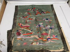 antique Chinese Silk Embroidery Textile Tapestry Oriental