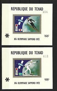 Chad,1972,Olympic,Mi Bl A45-F45,compl,CV 200€,MNH