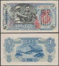 Korea - Central Bank, 5 Won (Watermark), 1947, Xf-Au, P-9