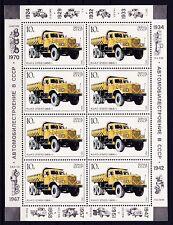 RUSSIA YR 1988 SC 5492A, MI 5632,MNH ** MINI SHEET,TRUCK KrAZ-256B RARE