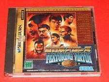 NTSC-J (Japan) Fighting Rating 6+ Video Games
