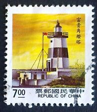 TAIWAN-TAJWAN STAMPS - Lighthouses, 1990, used