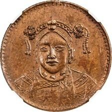extremely rare copper sample of SZECHUAN-TIBET: Empress Tzu Hsi, 1861-1908, 10 C