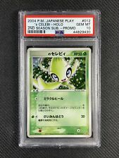 Pokemon PSA 10 Gem Mint ____'s Celebi Japanese Players Club Promo 012/PLAY