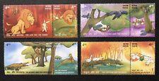 INDIA 2001 MNH PANCHATANTRA CHILDREN'S FABLES STAMP SET 4 FAIRYTALE LION RABBIT