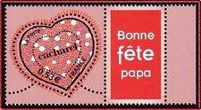 2005 FRANCE N°3747A** PERSONNALISE Coeur Cacharel, LOGO Bonne Fête Papa