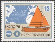Bulgaria 1975 Exposition,Okinawa//Sailing Boat/Transport/Ocean/Map 1v (n28864)