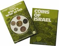 Israel Official Mint Proof Piefort Sheqel Coins Set 1982 Uncirculated