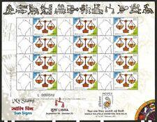India 2011 My Stamp Mahatma Gandhi silhouette + Zodiac Libra MNH
