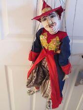 Vintage Burmese(?) Marionette Carved Wood Male as Female