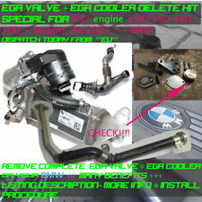 BMW N57 EGR VALVE + EGR COOLER DELETE KIT - COMPLETE REMOVAL SEE DESCRIPTION