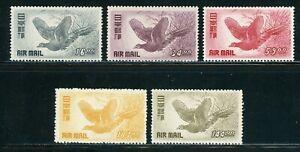 JAPAN MH Air Post Selections: Scott #C9-C13 Pheasant Series 1950 CV$125+