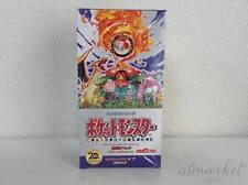 Pokemon Card Game XY CP6 BREAK 20th Anniversary Booster Box 1st Edition Japan