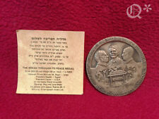 1978 Silver 999 The Camp David Summit Medal
