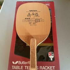 Table Tennis Racket Obsolete Black Butterfly Chiang Penglong With Box