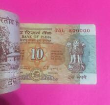 "Republic India 10 Rs Bundle C. Rangarajan Fancy Serial  Number ""800000"""