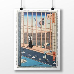 Kiki's Delivery Service, Jiji Cat Print, Studio Ghibli Cat Poster, Ghibli Art