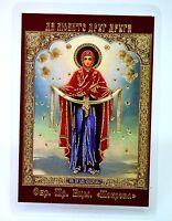 ikone heilige tamara geweiht  икона святая царица тамара Icone Saint Tamara