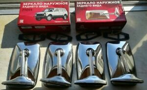 Chrome mirror LADA 2101 2102 2103 2106 niva, ZAZ, FSO 125, Fiat 124 spider. 1pc!