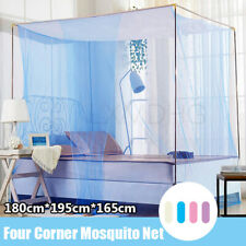 4Corner Post Bed Canopy Mosquito Nets Full/Queen Small KingSize Netting Bedding