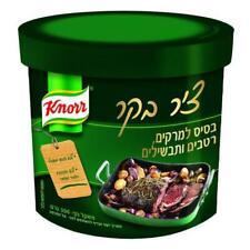 Knorr Savory Choice Beef Stock –Base for dish Sauce Kosher Bassari 300gr