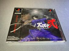 Threads of Fate (Sony PlayStation 1, 2000) Brand