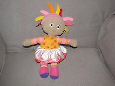 "IN THE NIGHT GARDEN 11"" TALKING UPSY DAISY PLUSH DOLL USED USA SELLER CBEEBIES"