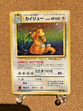 Dragonite Pokemon Card Base Set NEAR MINT Holo foil rare Japanese
