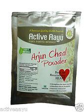 Arjun Chaal Powder (Terminalia arjuna Bark) - Wholesale pack - 2 lbs (908 Gms)