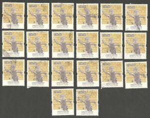 AOP Sri Lanka #1313 100R used x 20