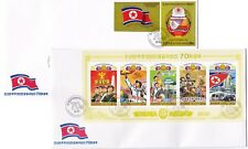 """L9718, Korea """"70th Anniv. Founding of Korea"""", 2 Pcs Stamps Fdc, 2018 Imperforate"""