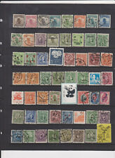 CHINA, collection, old good stamps