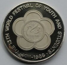 1989 Korea 5 WON World Festival of Youth and Students  Copper-Nickel Proof