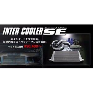 GENUINE BLITZ INTERCOOLER SE Type FOR TOYOTA CHASER JZX90 JZX100 1JZ-GTE 23105